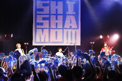 SHISHAMOの夢が結実したコラボライブ 『「カルピスウォーター」 × SHISHAMO SPECIAL LIVE!!! 』を目撃した