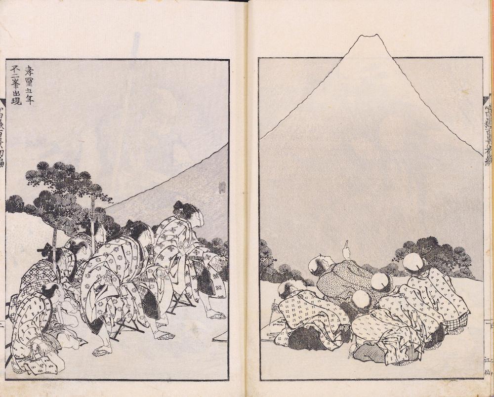 『富嶽百景』初編 浦上満氏蔵