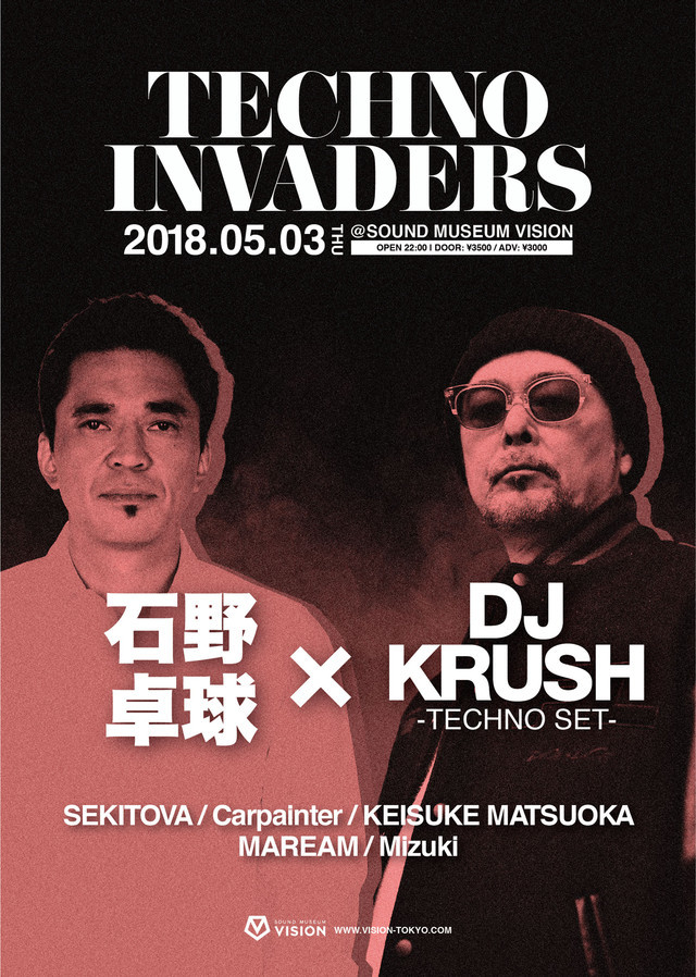「TECHNO INVADERS」フライヤー