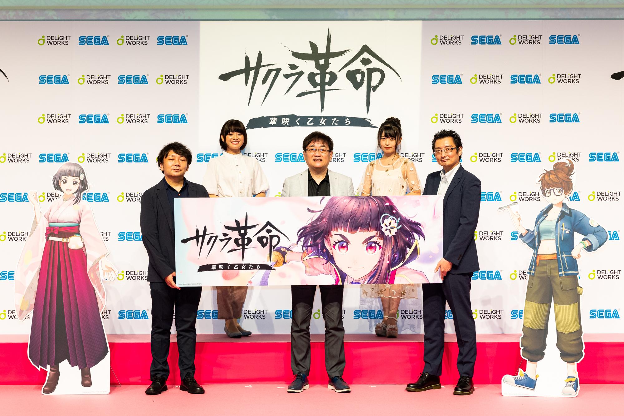 発表会の登壇者 Original Game (c) SEGA / (c) DELiGHTWORKS