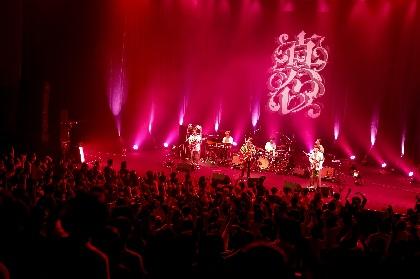 真心ブラザーズ、「ぶっちゃけ、俺は、桜井とふたりがいちばん楽しいです」 30周年記念ツアー日本青年館2Days公式レポ到着