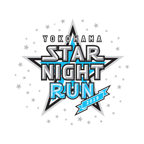 『YOKOHAMA STAR☆NIGHT RUN 2019』は6月23日(日)に開催 (c)YDB