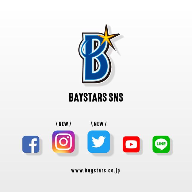 ベイスターズがツイッターとインスタグラムの公式アカウントを開設 (c)YDB