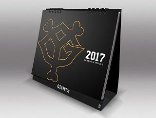 特典の一例:卓上カレンダー(※画像はイメージです)