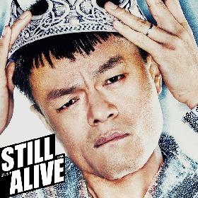 【KPOPクリエイター列伝】vol.1  パク・ジニョン~日本で大ブレイクした2PM、まもなく日本デビューのTWICEを育てたリビングレジェンド、JYP