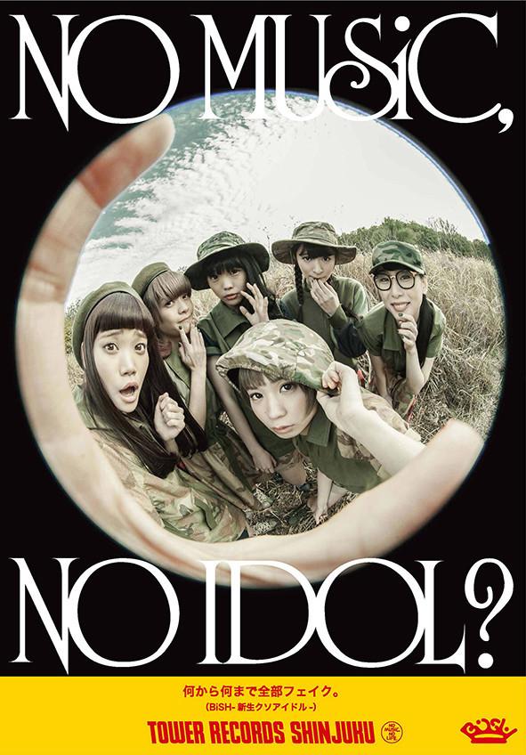 BiSH「NO MUSIC, NO IDOL? Vol.107」コラボレーションポスターデザイン