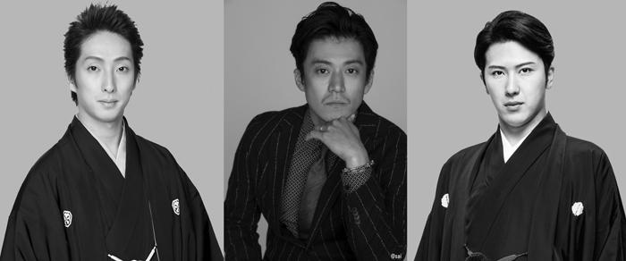 第二回 歌舞伎夜話特別編『歌舞伎家話』出演者 中村七之助 、小栗旬、尾上松也(左から)