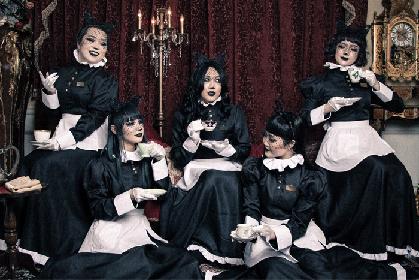 東京ゲゲゲイが令和元年の夏に向けて、Newシングルリリース