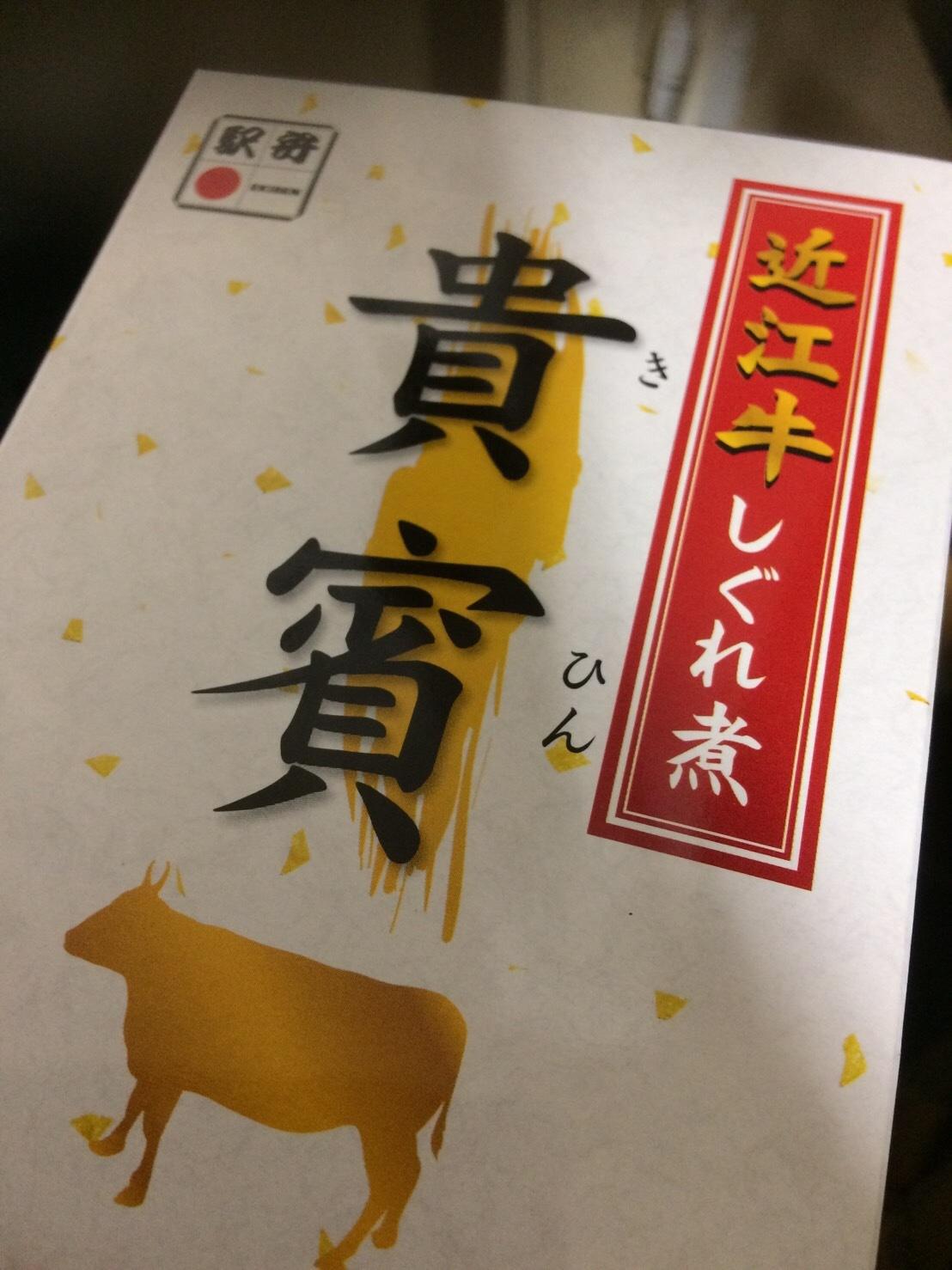 むすれぽ/滋賀(野崎弁当担当)
