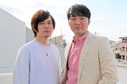 平野 良×今立 進(エレキコミック)が語る「もしも親友の恋人を好きになったら……?」 舞台『それから』インタビュー