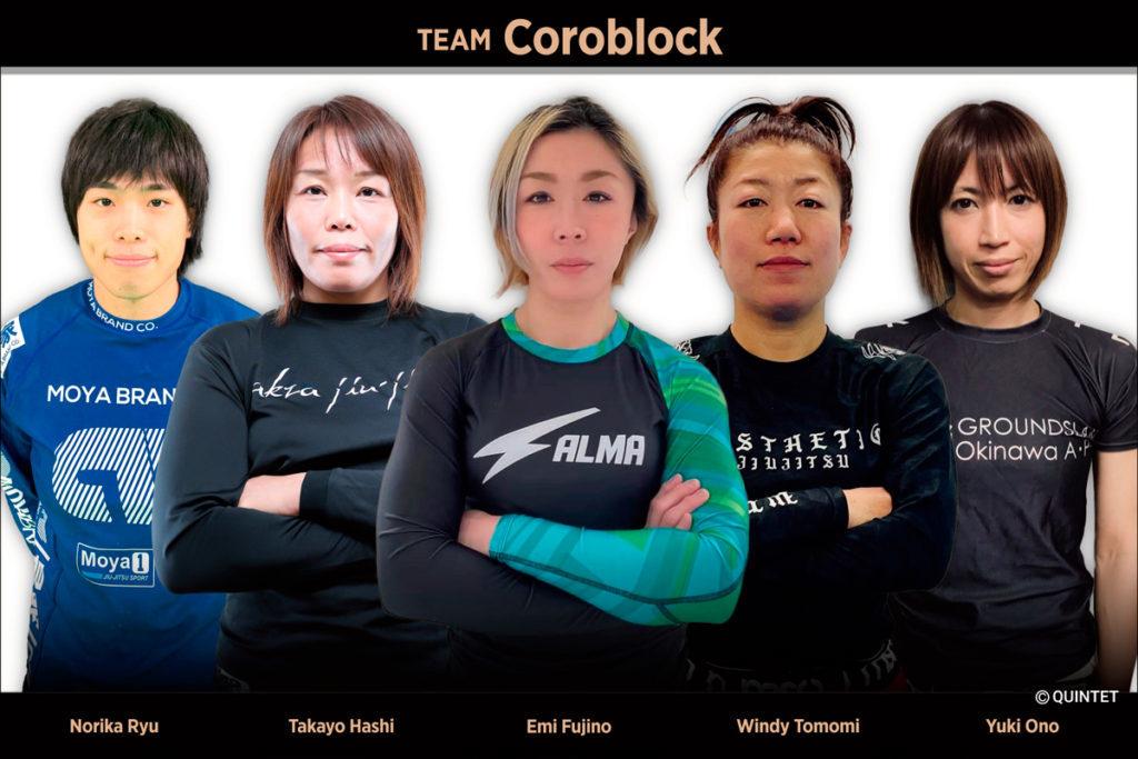 TEAM Coroblock
