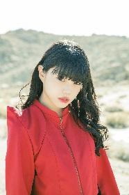 BiSHアイナ・ジ・エンドが歌うMONDO GROSSO最新曲「偽りのシンパシー」2/7に配信リリース