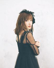 内田彩、4thシングル「Reverb」発売記念フリーイベント中止、同日に生配信特番も