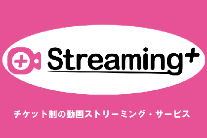 Streaming+