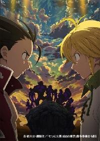 アニメ『七つの大罪』 新テレビシリーズ放送&劇場版の公開が決定 杉田智和ら追加キャストやビジュアルも明らかに