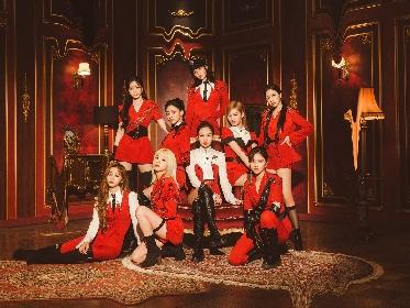 "TWICE、新曲「Perfect World」MV公開 自信に満ち溢れた表情で動じない""強い女性""を表現"