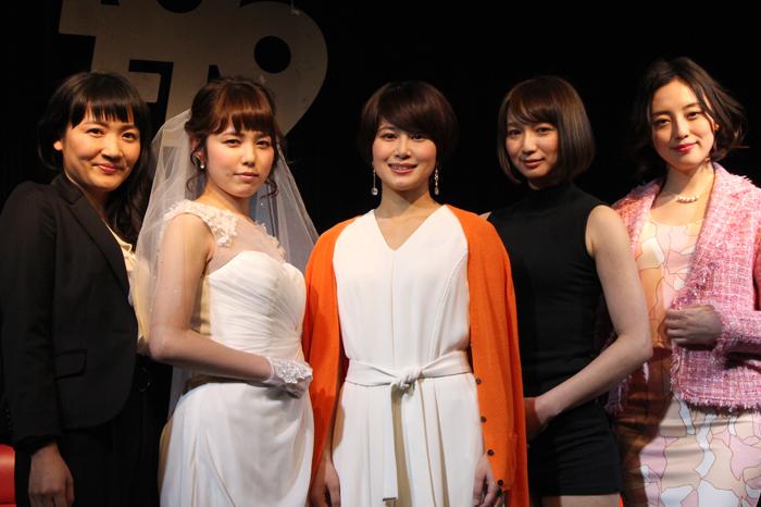 (左から)深谷美歩、菊地美香、佐津川愛美、芹那、沢井美優