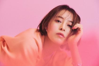 西恵利香、今夜、無料生配信ライブをおかもとえみと開催 5/19新曲「PINK」をリリース