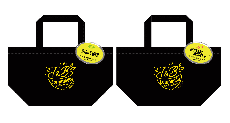 紅茶&ネームバッジ付きミニトート(全2種)  価格:各1,490円 (C)BNP/T&B PARTNERS