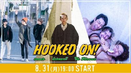 betcover!!、toronto、The Shiawaseの新星3組が集う配信ライブイベント『HOOKED ON!』開催決定