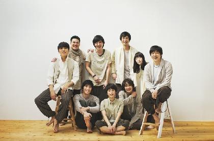 韓国で大ヒットした舞台『トンマッコルへようこそ』 間もなく開幕!