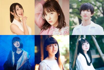 伊波杏樹、井澤美香子、楠木ともり、大海将一郎ら所属声優のボイスを楽しめる「SMA」メンバーズサイトに新機能