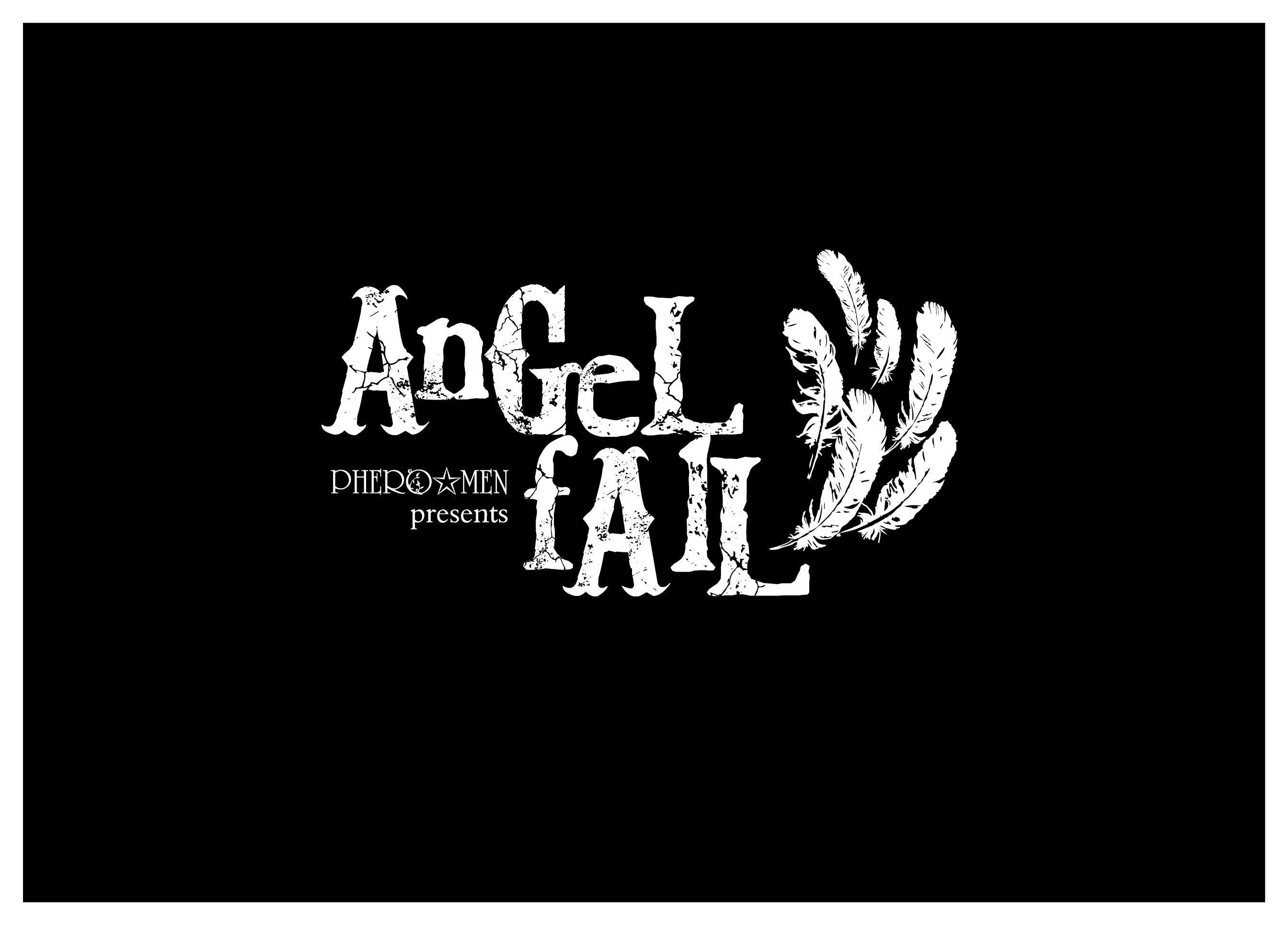 『AnGeL fAlL(エンジェルフォール)』