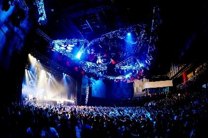 King Gnu、初の全国ツアー初日に追加公演の実施を発表 大阪・東京の2会場で開催へ