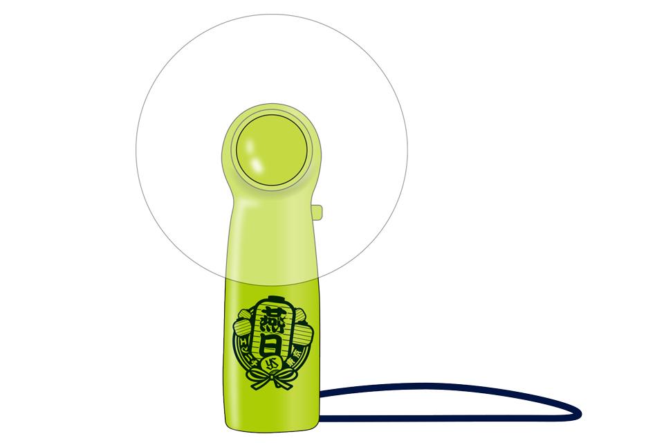 2日目の8月1日にプレゼントされる「燕日ミニ扇風機」。手軽に持ち運び可能なミニ扇風機(サイズ:高さ 11cm)