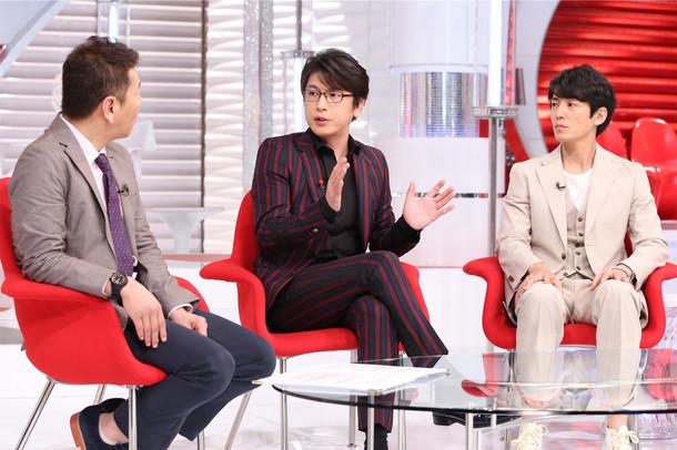 左から上田晋也、及川光博、藤木直人。(c)日本テレビ