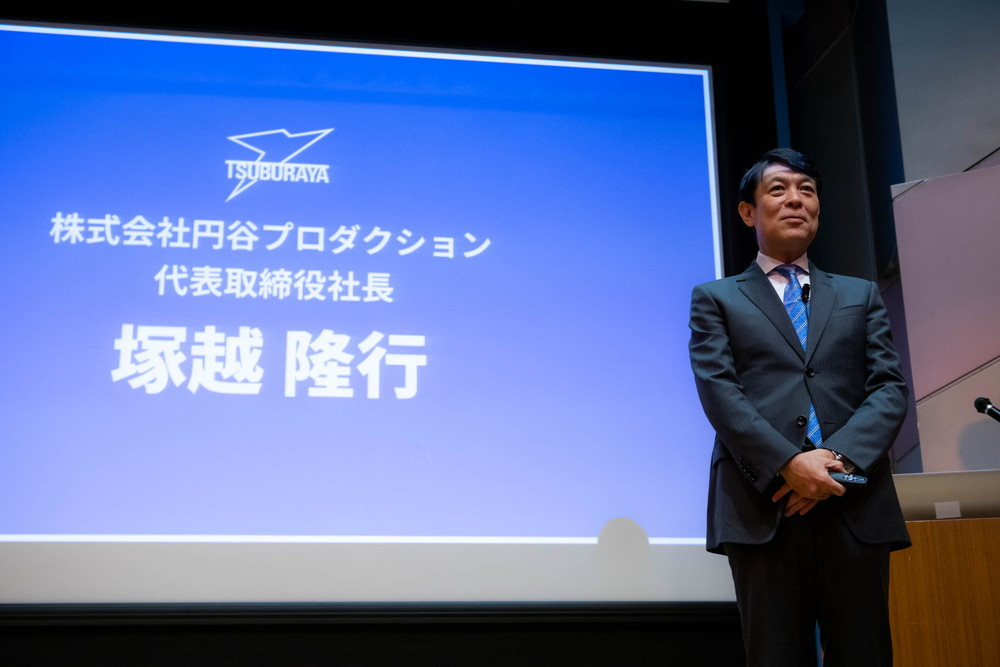 『ULTRAMAN ARCHIVES』発表会での塚越氏 撮影:早川達也