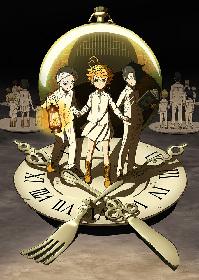 TVアニメ『約束のネバーランド』キービジュアル公開!放送局・放送日時も決定
