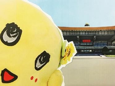 ふなっしー、今夏に武道館&城ホールで単独ライブ「梨祭」開催