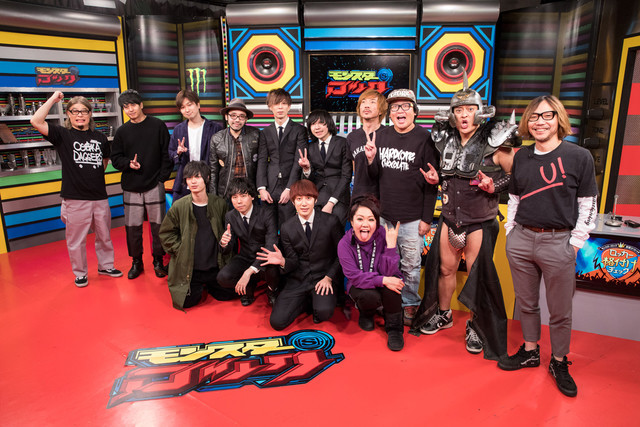 スペースシャワーTV「モンスターロック 新春特別企画『ロッカー格付けチェック』」収録の様子。