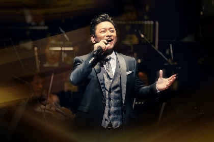 石丸幹二、デビュー30周年記念ツアーを全国5カ所で開催