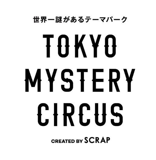 東京ミステリーサーカス ロゴ