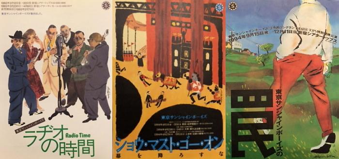 上演当時の宣伝チラシ(提供:ヨコウチ会長)