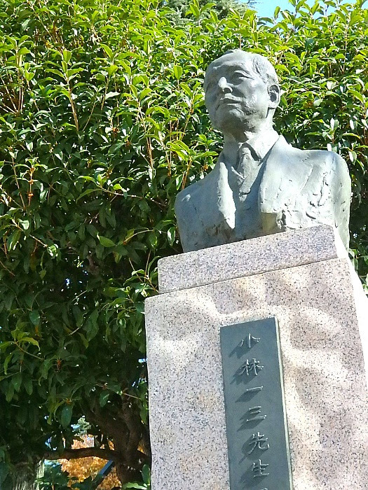 小林一三先生の銅像