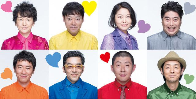 大人計画ウーマンリブVol.13『七年ぶりの恋人』