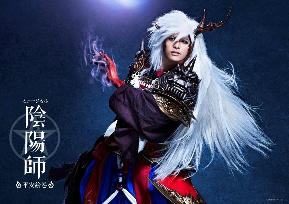 茨木童子役:遊馬晃祐 (C)Musical OMJ 2017