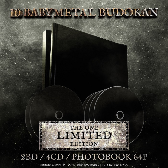 『10 BABYMETAL BUDOKAN』 - THE ONE LIMITED EDITION -_商品イメージ画像