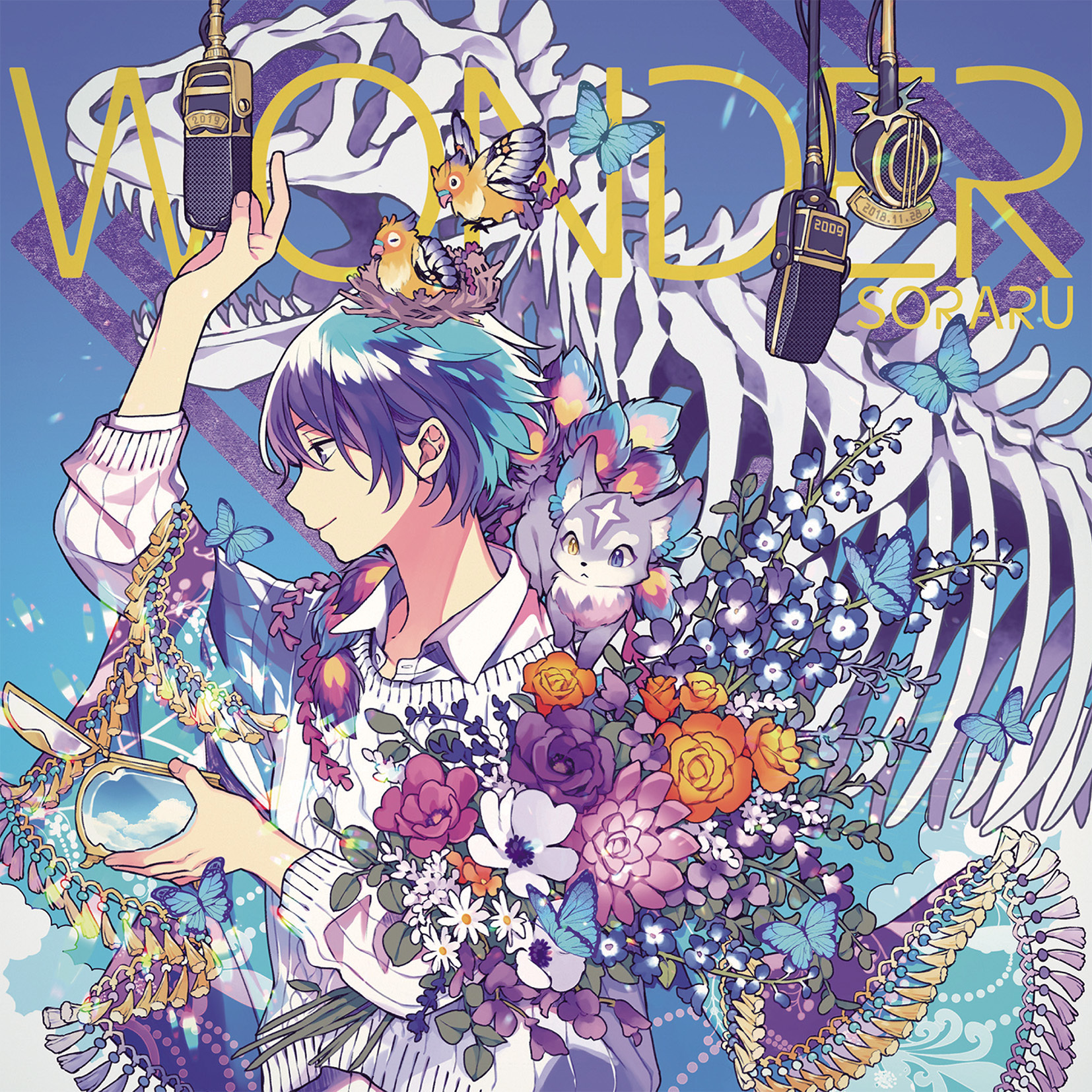 『ワンダー』初回限定盤A