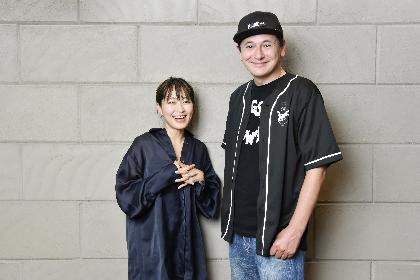 ポッドキャスト番組『NUmile』10月のゲストは坂本美雨、今週は「坂本美雨といえば」な沼