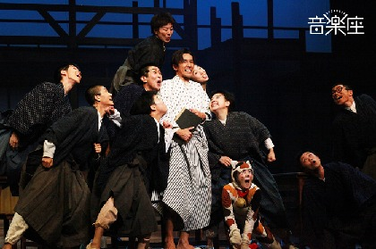 音楽座ミュージカル、『アイ・ラブ・坊っちゃん2011』(応援上演)とトーク番組『TogetheR★』を配信