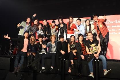 【動画あり】『RENT』2017日本版、製作発表レポート~この夏見逃せない不朽のロック・ミュージカル