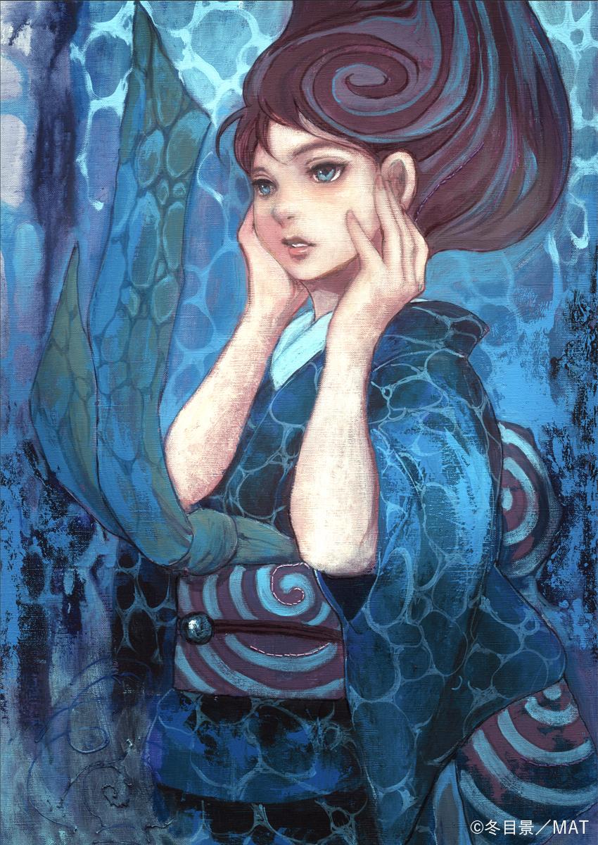 冬・絵展 vol.9 描き下ろし作品『水』サンプル画像