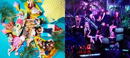 TWICE、新アルバム『&TWICE』を11月にリリース決定