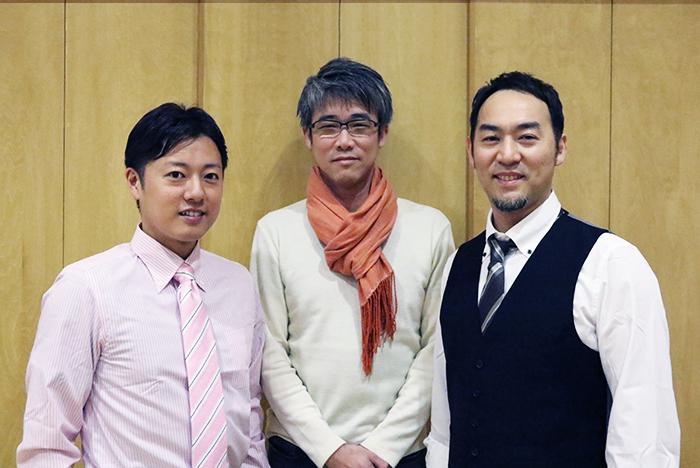 (左から)原田優一、板垣恭一、福井晶一