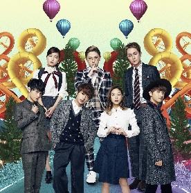 AAA 2016年の東京ドーム公演が映像化