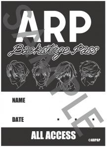 入場者特典のステッカーデザイン(BLACK ver.) (C)ARPAP
